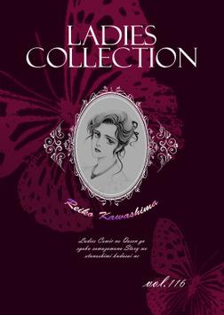 Ladies Collection vol.116-電子書籍
