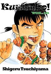 Kuishinbo!, Volume 18