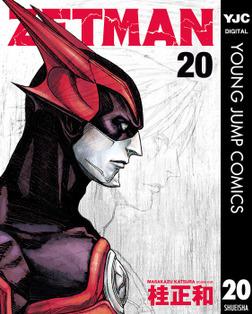 ZETMAN 20-電子書籍