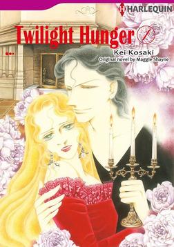 TWILIGHT HUNGER 1-電子書籍