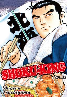 SHOKU-KING, Volume 12