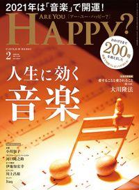 Are You Happy? (アーユーハッピー) 2021年2月号