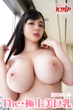 The・極上美巨乳 吉川あいみ-電子書籍