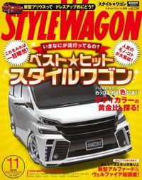 STYLE WAGON 2015年11月号