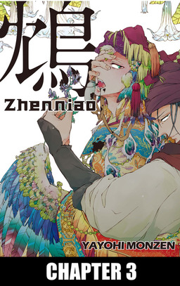 Zhenniao, Chapter 3