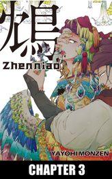 Zhenniao (Yaoi Manga), Chapter 3