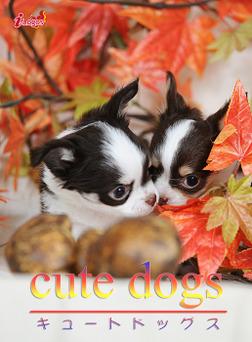 cute dogs14 チワワ-電子書籍