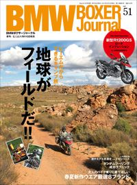 BMW BOXER Journal Vol.51