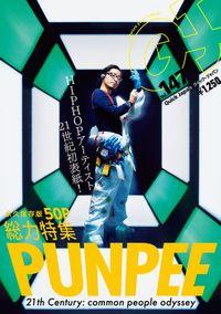 Quick Japan(クイック・ジャパン)Vol.147  2019年12月発売号 [雑誌]