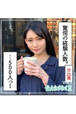 【素人ハメ撮り】沙希 Vol.2-電子書籍