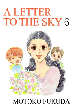 A LETTER TO THE SKY, Volume 6-電子書籍