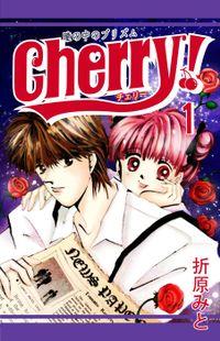 Cherry! 1