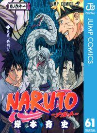 NARUTO―ナルト― モノクロ版 61