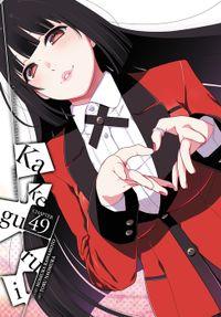 Kakegurui - Compulsive Gambler -, Chapter 49