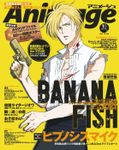 Animage 2018年10月号