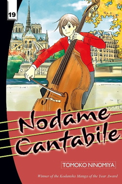 Nodame Cantabile Volume 19-電子書籍
