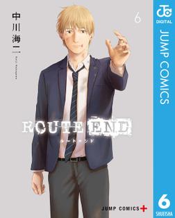 ROUTE END 6-電子書籍