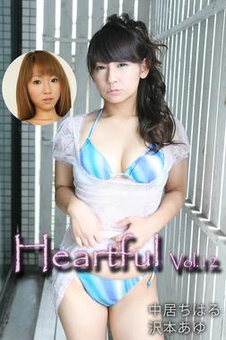 Heartful Vol.12 / 中居ちはる 沢本あゆ-電子書籍