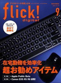 flick! 2020年9月号 Vol.107