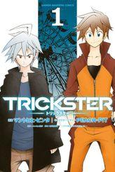 TRICKSTER(1)