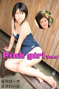 Pink girl Vol.6 / 荻堂れいか 夏川ローサ