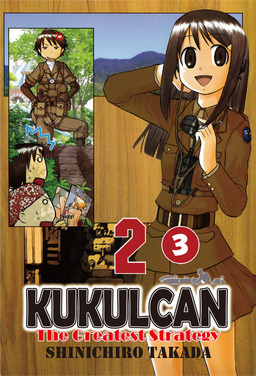 KUKULCAN The Greatest Strategy, Episode 2-3