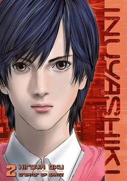 Inuyashiki 2-電子書籍