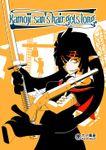 Kamoji-san's hair gets long. 1