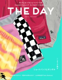 THE DAY No.26 2018 Early Summer Issue
