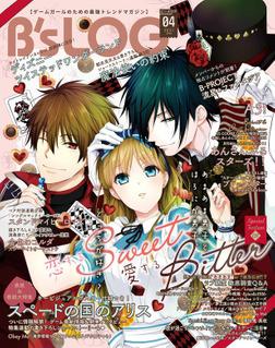 B's-LOG 2021年4月号-電子書籍