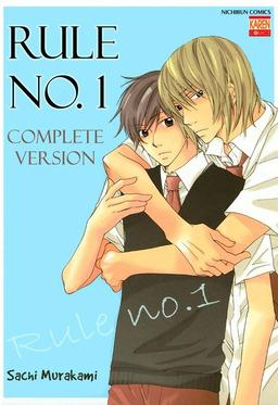 Rule No. 1 Complete Version (Yaoi Manga), Volume 1