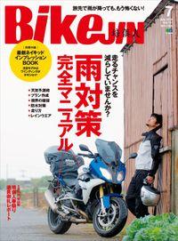 BikeJIN/培倶人 2016年7月号 Vol.161