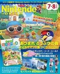 Nintendo DREAM 2020年07・08月合併号