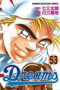 Dreams(53)