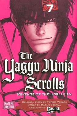 Yagyu Ninja Scrolls 7-電子書籍