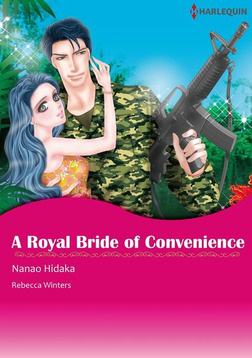 A Royal Bride of Convenience-電子書籍