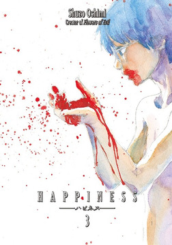 Happiness Volume 3-電子書籍