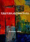 TOEIC・TOEFL・IELTSのイディオム