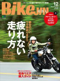 BikeJIN/培倶人 2016年12月号 Vol.166