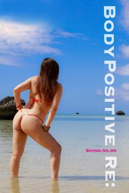 BodyPositiveRe.-電子書籍