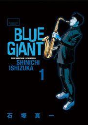 BLUE GIANT【期間限定 無料お試し版】 1