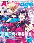 Animage 2020年1月号