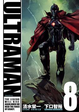 ULTRAMAN(8)-電子書籍