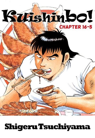 Kuishinbo!, Chapter 16-5