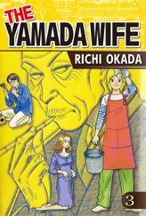 THE YAMADA WIFE, Volume 3