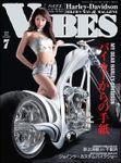 VIBES【バイブズ】2018年07月号