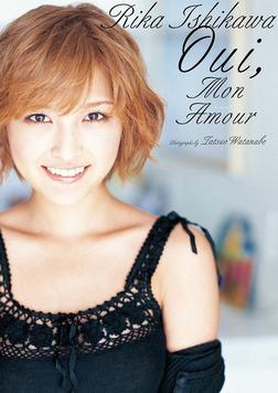 石川梨華写真集『Oui, mon amour(ウィ・モナムール)』-電子書籍