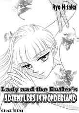Lady and the Butler's Adventures in Wonderland, Chapter 4