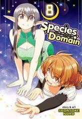 Species Domain Vol. 8