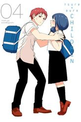 Tsuredure Children Volume 4